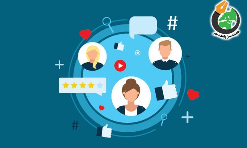 ورود به شبکه های اجتماعی ومهم ترین دلایل ورود به آنها