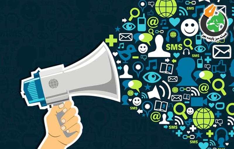 آموزش اصول فعالیت در شبکه های اجتماعی